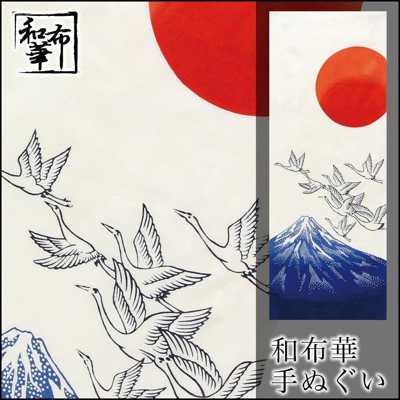 日式茶巾 33*90cm