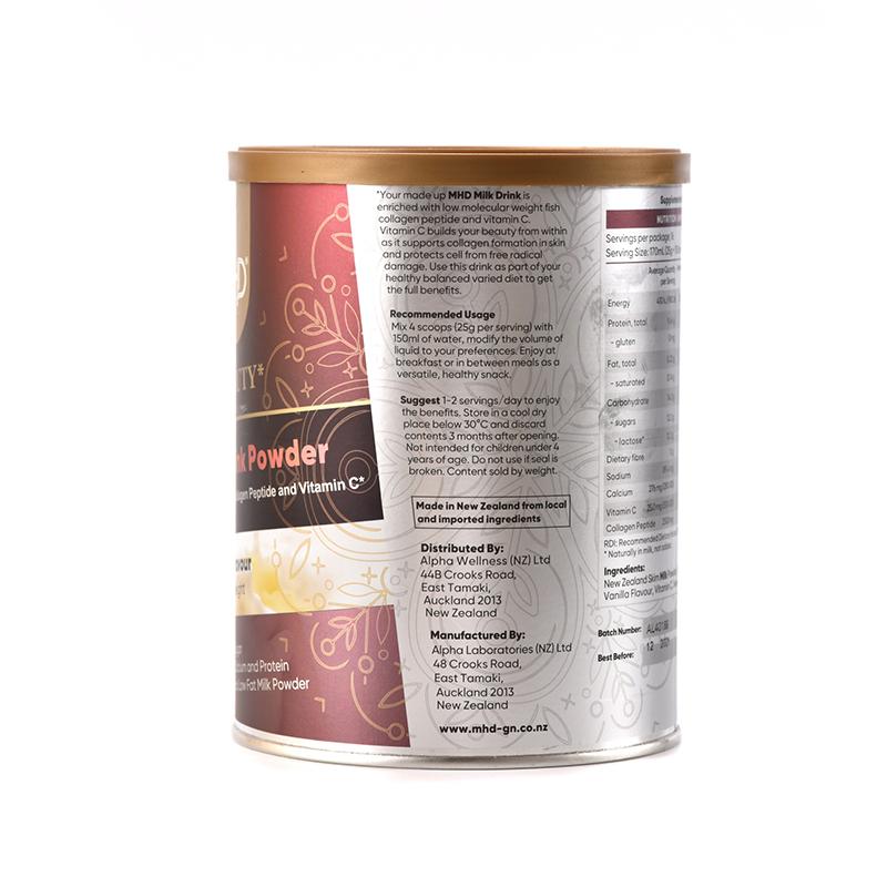 胶原蛋白奶粉