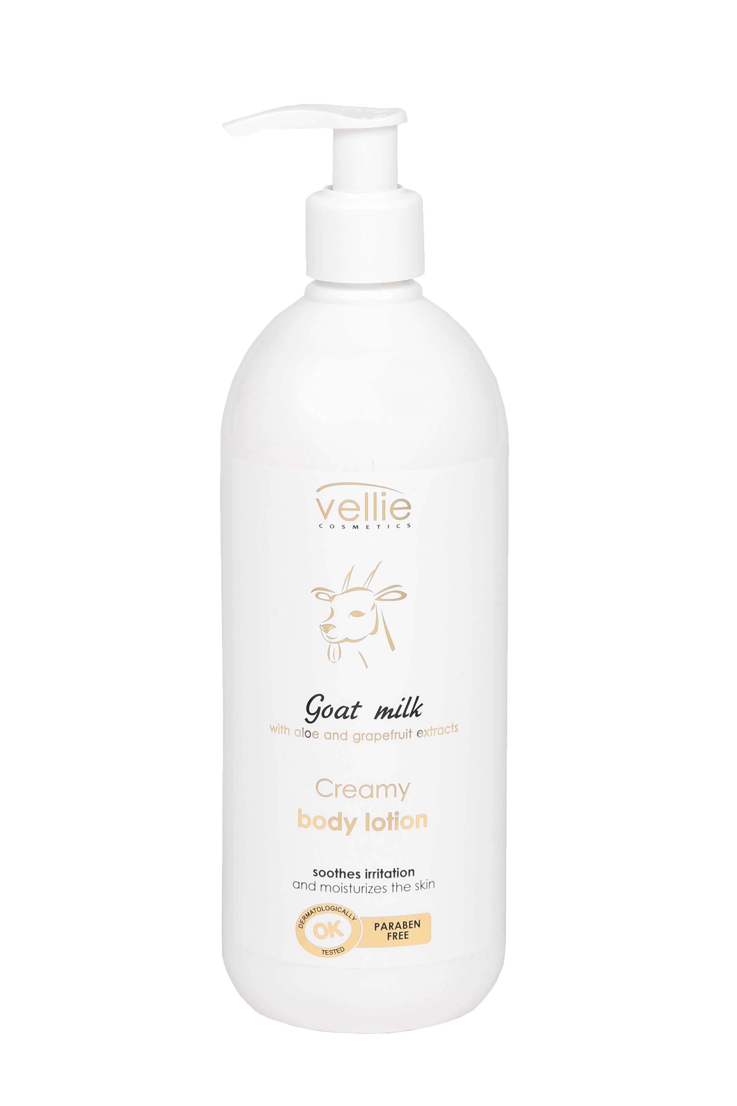 山羊奶洗护套装2(沐浴露+身体乳+护手霜)